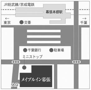 メイプルインホテルの地図
